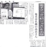 初ジャズ新聞2
